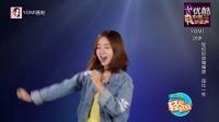 超级奇葩妹子参加中国新歌声_高清