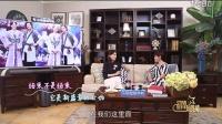 星月私房话20160825:唐嫣自谈很传统 结了婚就不想离 星月私房话