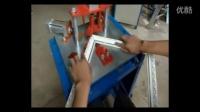 视频: 钉框机报价 相框拼角机使用方法 十字绣打钉机裱框