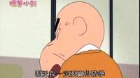 第1601话 回秋田探亲哦 2