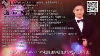 钱脉通总经理陆洪涛:厨房打杂工励志变成富二代他爸的故事