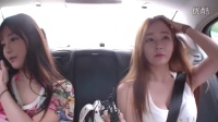 韩国车模 夏日游记 3