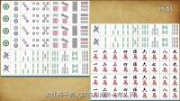 为什么中国人爱打麻将看点