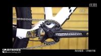 视频: 碳纤维体验馆 FEZZARI—HIDDEN PEAK 29寸全碳纤维越野XC山地车