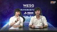 WESG CSGO:SS vs CarborN BO1 小组赛