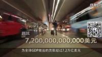 国盟集团宣传片-IHA全球普惠证券 喜达俱乐部项目说明
