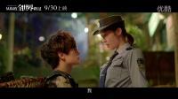 """电影《从你的全世界路过》""""荔枝我爱你""""版预告片"""