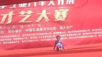 赵雅琪舞蹈《锄禾》《小木偶》