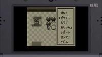 ゲームセンターCX 「ポケットモンスター 赤・緑」Vol.3