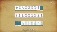 为什么中国人爱打麻将笑死了