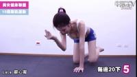 10个腹肌训练动作8oq