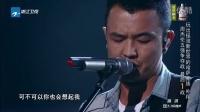 中国新歌声《把悲伤留给自己》【朴翔】现场版MV