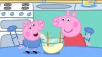 《粉红猪小妹》系列之《松饼》 2