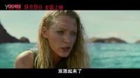 《鲨滩》发中文版终极预告 布蕾克莱弗利放手一搏 舍命血战大白鲨