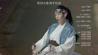 《步步惊心:丽》03集预告片