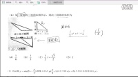 2016理科数学通讲(一)北京卷