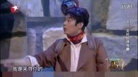 开心麻花王宁艾伦《寻宝诀》欢乐喜剧人第二季最新一期