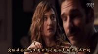 繁花社长8分钟解说2016意大利电影《完美陌生人》谎言是如何炼成的