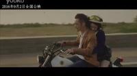 邓辉鹏上传电影<我们的十年> 终极预告片-赵丽颖 - 乔任梁 - 吴映洁