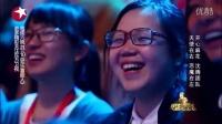 开心麻花沈腾5-8期合集 欢乐喜剧人第二季最新一期