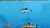 【静香试玩】大鱼吃小鱼2代最终boss来袭下期。
