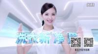 跨界歌王刘涛泉立方洗衣片广告 官方视频