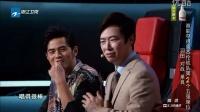 中国新歌声2016 周杰伦费玉清十年后同台献唱青花瓷 费玉清全场搞笑点评连连