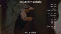 《步步惊心:丽》04集预告片