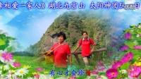 《爱拼才会赢》全民广场舞歌曲视频三首[瑞昌市太阳神九江团队]_高清