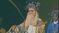绍剧两狼山全集