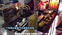 韩国零食推荐 吃上瘾的流心玉米蛋糕仔和核桃蛋糕仔