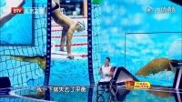励志!小伙地震失去双腿,苦学游泳破全国纪录获9金牌 我是演说家