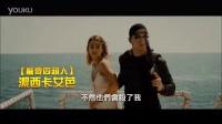 【蛋神电影】 救老婆变最强杀手!中文《机械师2:复活》电影预告《速度与激情8》杰森·斯坦森