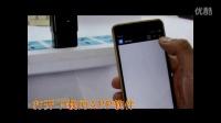 WIFI微型摄像机安卓手机APP远程监控操作教程1