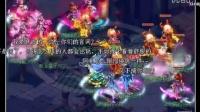 2016梦幻西游服战全国总决赛精彩解说