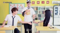 节操补习班:老师为阻止学生请假不惜制服诱惑 感觉身体被掏空!