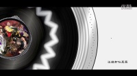 《大话西游3》首曝主题曲 吉克隽逸浓情献唱演绎真爱不灭