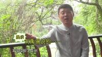 袁游 第二季 第19期 都江堰成就天府之国