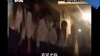 哈尔滨暗拍东莞色情桑拿店 卖淫女穿制服站一排供挑选_标清.flv