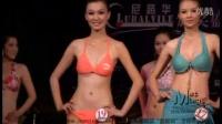 选美大赛-蓝天杯2008环球旅游小姐中国总决赛2