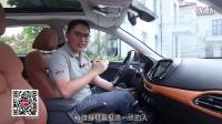 视频:[胖哥试车]78期 试驾奇瑞瑞虎5nt0李老鼠说车 晓敏AUTO秀 第一季 胖哥试车