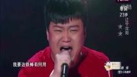 """中国新声音:为争""""胖悟空""""连发""""紧箍咒""""三导师角色扮演《西游记》"""