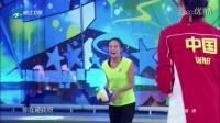 [HD]20160823【浙江卫视】中国冠军范-中国女排(郎平+惠若琪+朱婷)