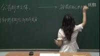 人教版初中思想品德九年级《关注经济发展03》名师微型课 北京闫温梅