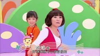 幼儿园舞蹈恰恰舞