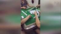 十赌九骗:老太麻将出千蒙骗妇女遭网友炮轰