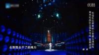 中国新歌声20160827费玉清助阵周杰伦战队五强争夺战震撼来袭