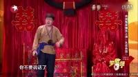 宋小宝小品大全搞笑最新《大圣抢亲》2016欢乐喜剧人《笑傲江湖第3季》