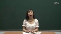 人教版初中思想品德九年级《关注经济发展02》名师微型课 北京闫温梅