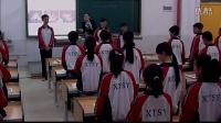 新目标英语七上-Unit 4 Where is my schoolbag?湖南刘蒙蒙